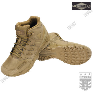 Buty Trailowe AGILITY PEAK MID Tactical - Coyote