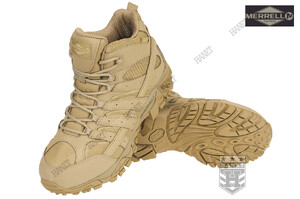 Buty Taktyczne MOAB 2 MID TACTICAL - Coyote